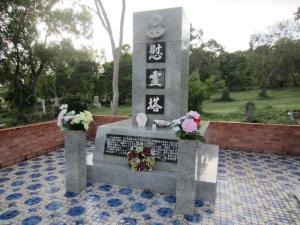Japanese memorial monument.