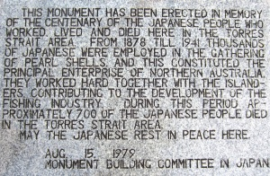 Memorial plaque on the Japanese memorial monument.
