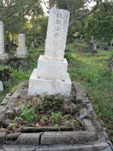 One of the hundreds of Japanese tombstones in Thursday Island cemetery.