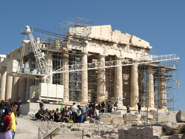 Front end of the Parthenon.
