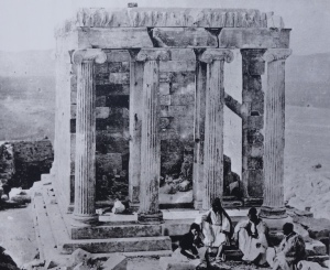 Portion of the Acropolis during not so good years.