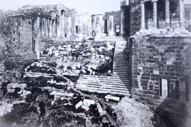 The Ceremonial Entrance in a devastated state.