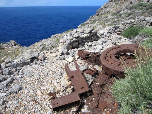 Anti-aircraft gun emplacement.