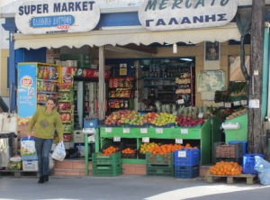 The supermarket.  No mega shopping centres in Potamos, just old style corner stores.