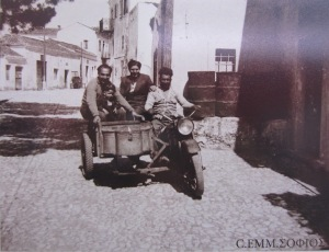 Coming down the main street Potamos 1937.