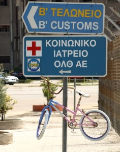 A bike oddity at the port.