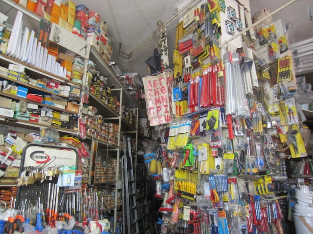 What desirable, delectable, delicious things lie buried in the dark depths of this hardware shop.