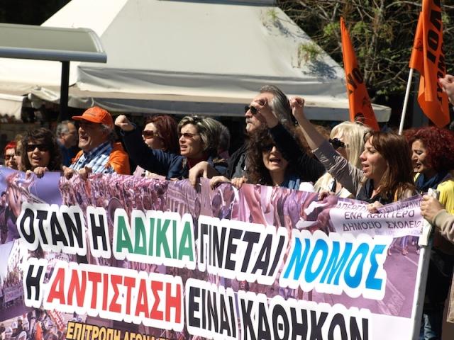 Protesting teachers.
