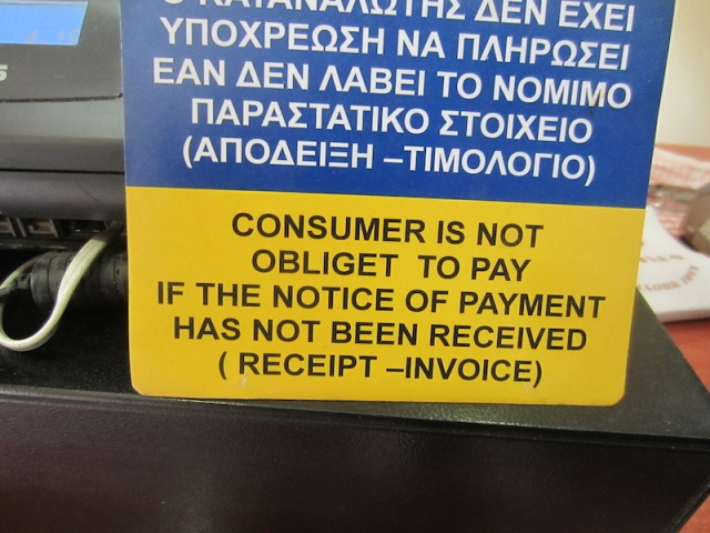 Scare tactic. This notice appeared on many cash registers in Greece.