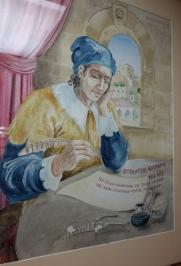 A painting onboard the B. Kornaros hanging near the dining hall. The scribe in this painting is Bitsentzos Kornaros (1553-1613).