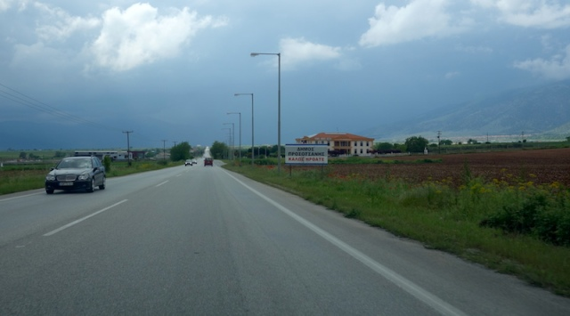 The road to Bulgaria. Excellent cycling country, if it's flat country you want.