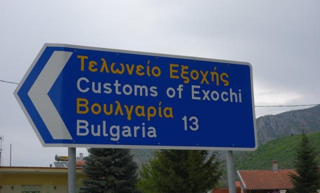 Bulgaria this way.
