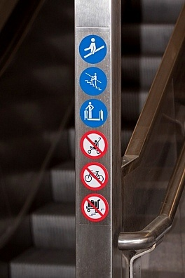 No prams, bikes or luggage.