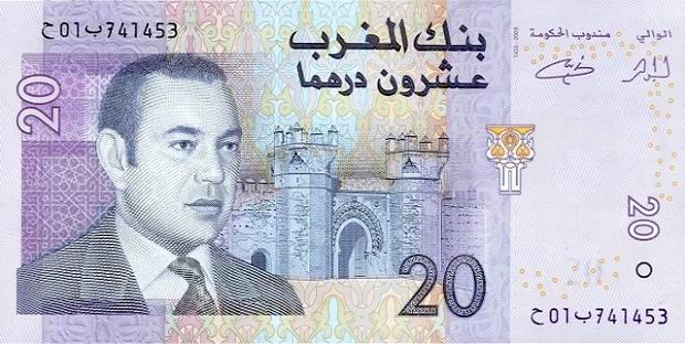 A twenty dirham note. One Australian dollar buys 7 dirhams.