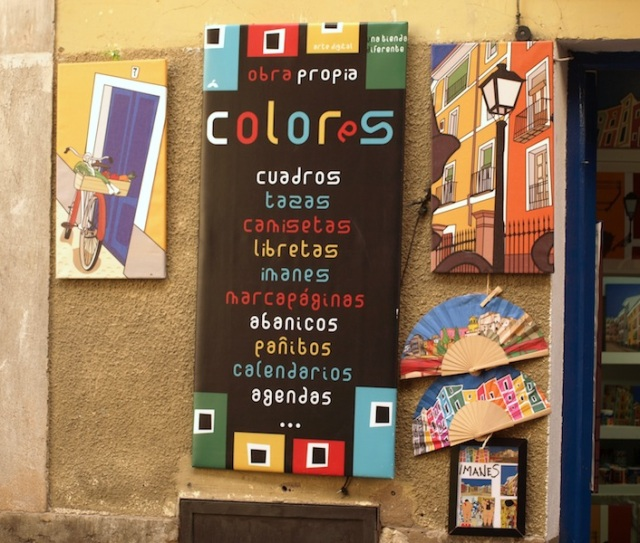 Entrance to the Colores Gallery